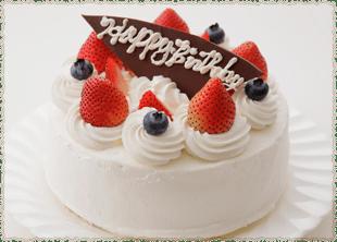 誕生日ケーキ生クリーム