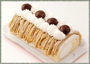栗のロールケーキ(ホール)