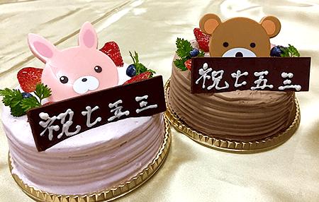 七五三デコレーションケーキ 4号(直径12㎝)¥2160(税込)