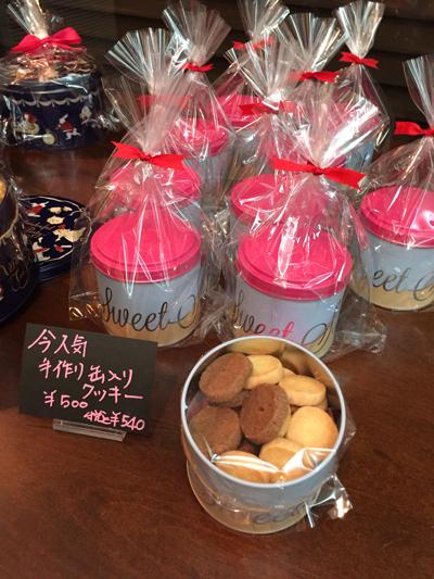 手作り缶入りクッキー(小)