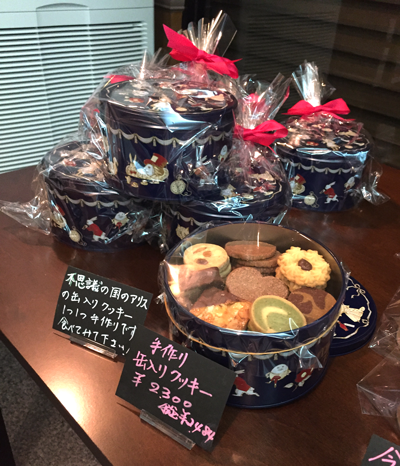 手作り缶入りクッキー(大)