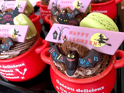 ハロウィンにぴったり濃厚ショコラ¥507(税込)