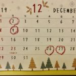 12月の臨時営業と臨時休業について