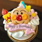 キャラクターデコレーションケーキ(アイシングクッキーケーキ)を始めました!