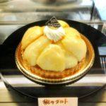 [季節限定] 🍑桃のタルトのご予約承ります