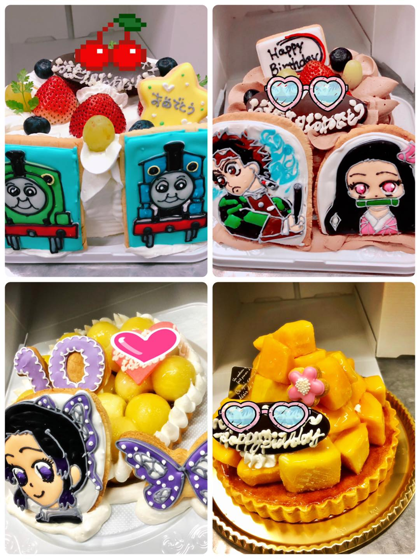 お誕生日ケーキ事例